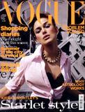 th_46304_Vogue_-_July_2004_07-20048_United_Kingdom_123_1127lo.jpg