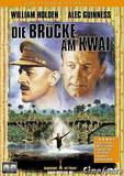 die_bruecke_am_kwai_front_cover.jpg