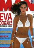 Eva Gonzalez Mags Foto 2 (Ева Гонзалез  Фото 2)